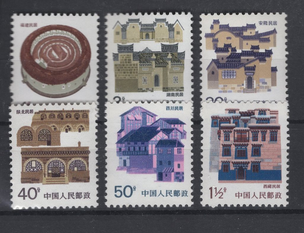 https://www.norstamps.com/content/images/stamps/187000/187832.jpg