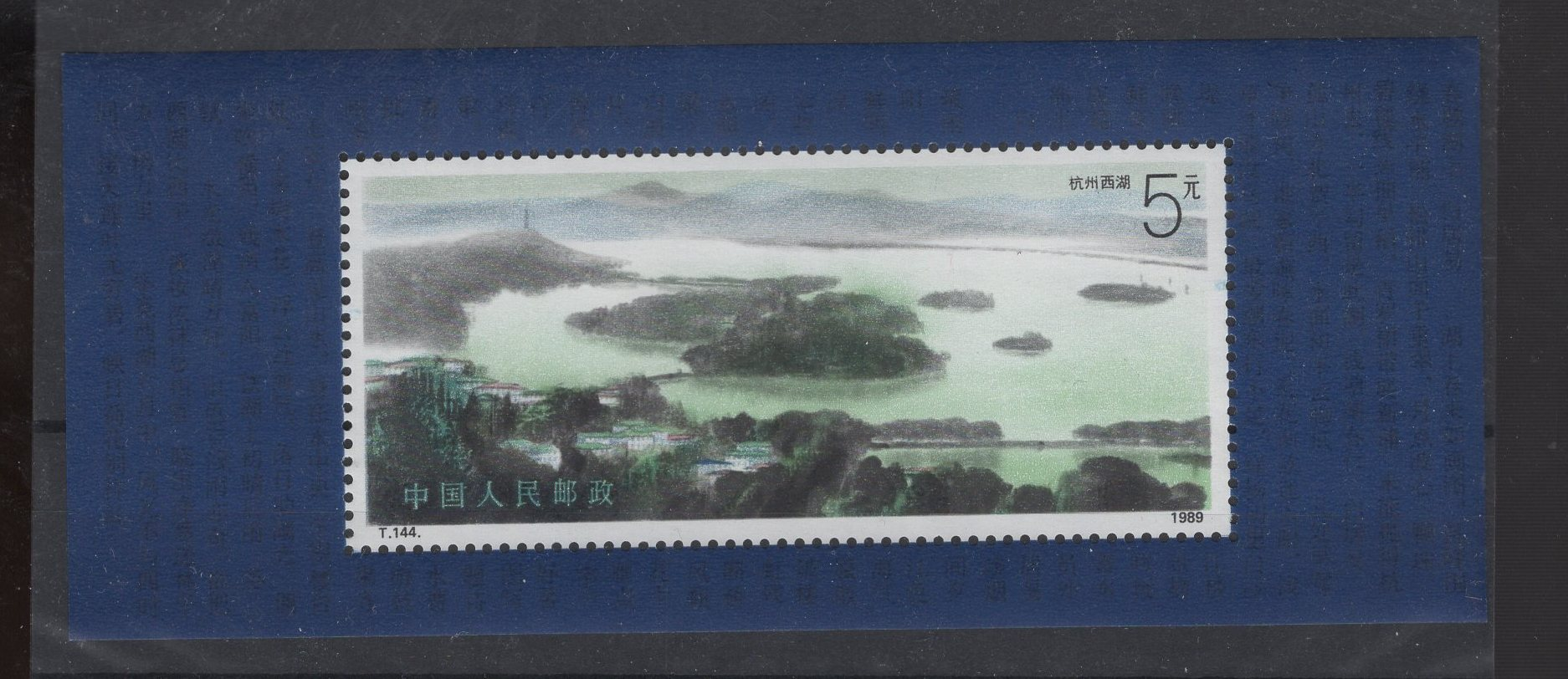 https://www.norstamps.com/content/images/stamps/187000/187835.jpg