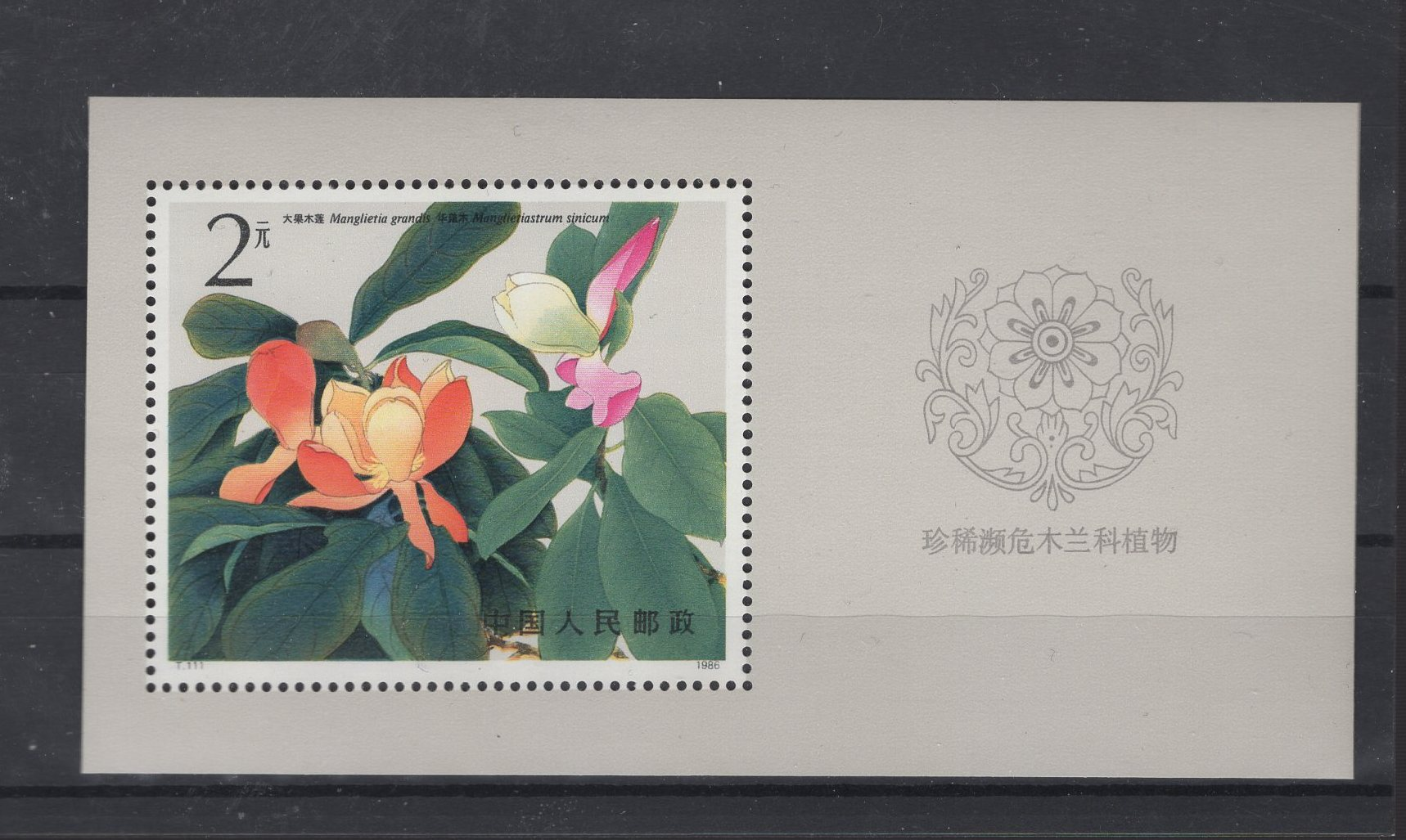 https://www.norstamps.com/content/images/stamps/187000/187836.jpg