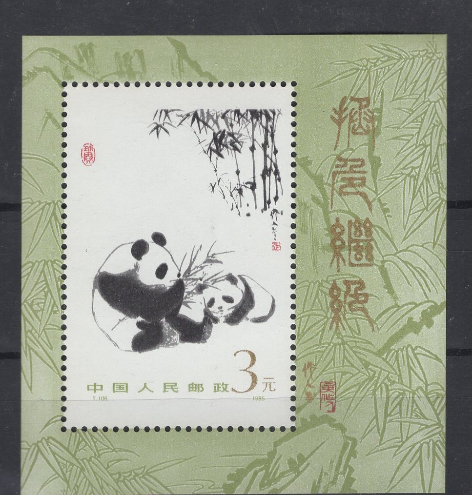 https://www.norstamps.com/content/images/stamps/187000/187837.jpg