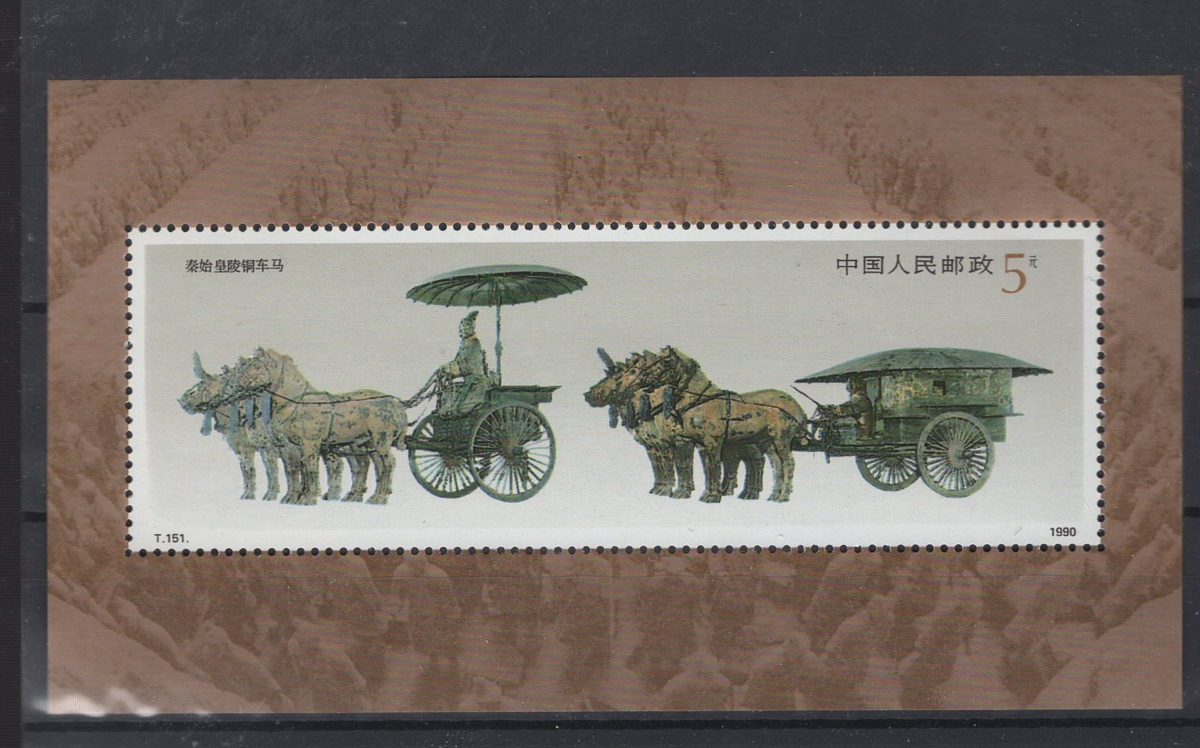 https://www.norstamps.com/content/images/stamps/187000/187839.jpg