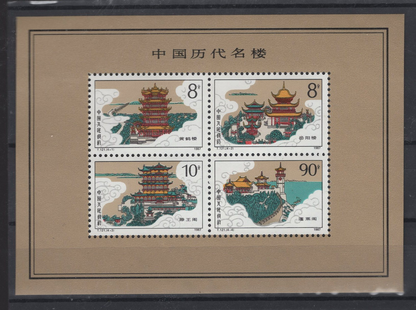 https://www.norstamps.com/content/images/stamps/187000/187844.jpg