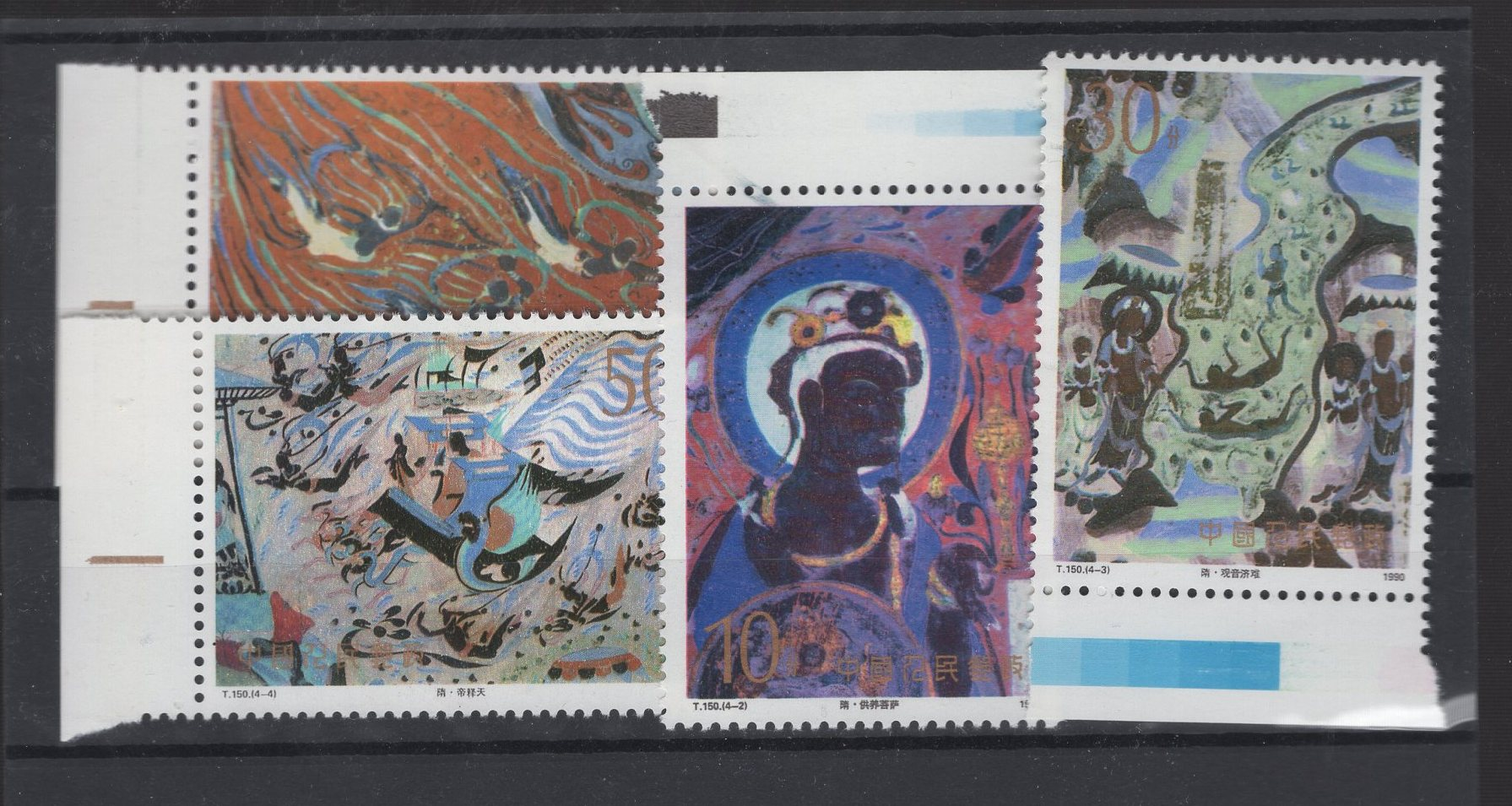 https://www.norstamps.com/content/images/stamps/187000/187847.jpg