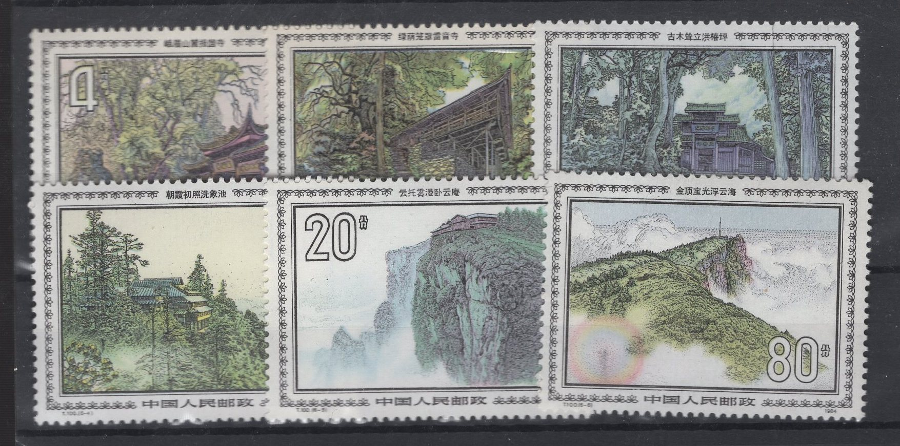 https://www.norstamps.com/content/images/stamps/187000/187849.jpg