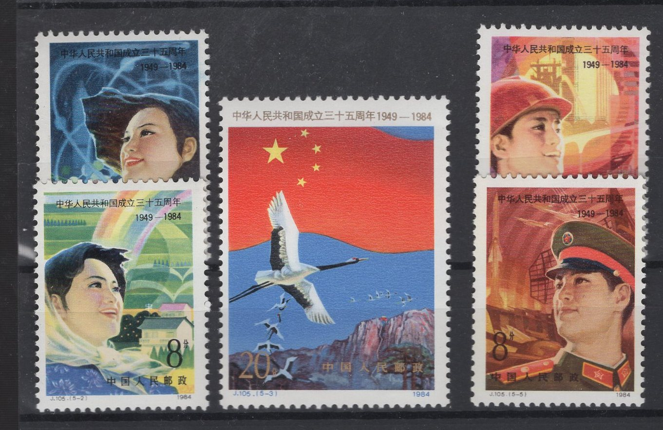 https://www.norstamps.com/content/images/stamps/187000/187850.jpg