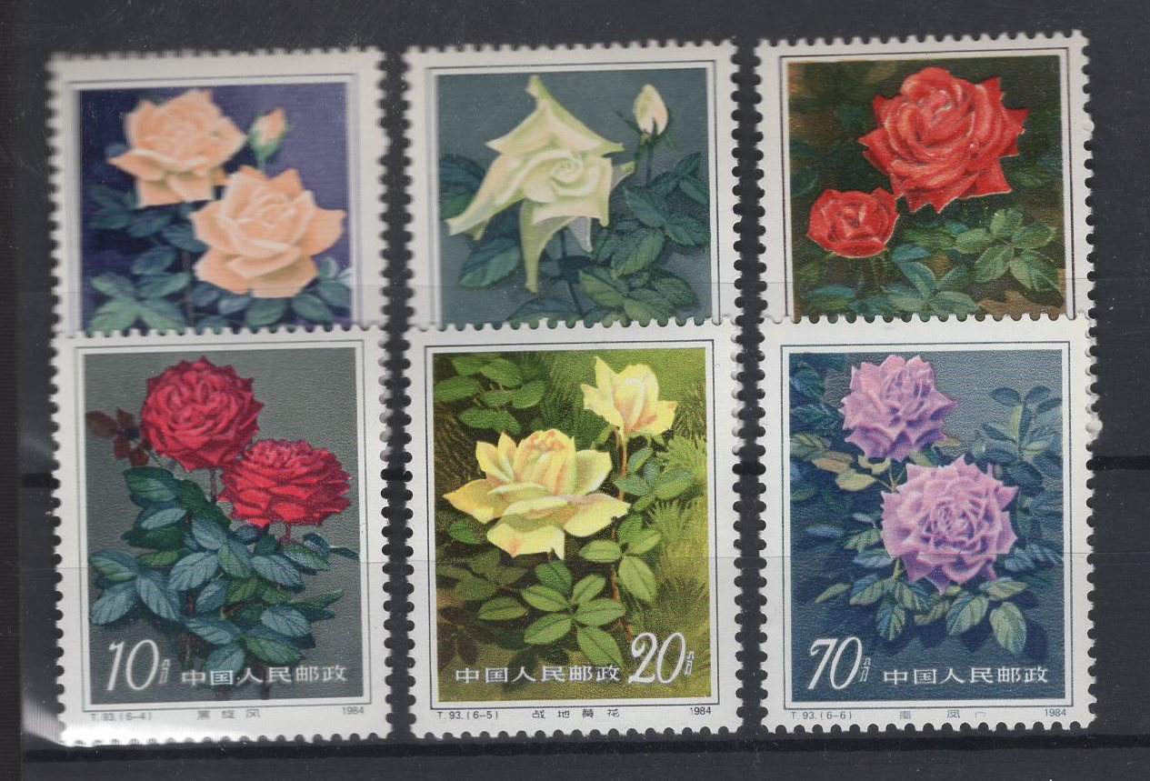 https://www.norstamps.com/content/images/stamps/187000/187851.jpg