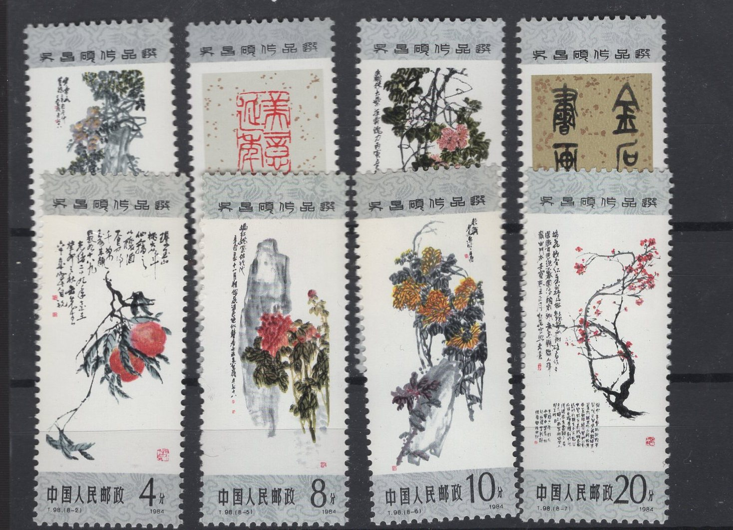 https://www.norstamps.com/content/images/stamps/187000/187852.jpg