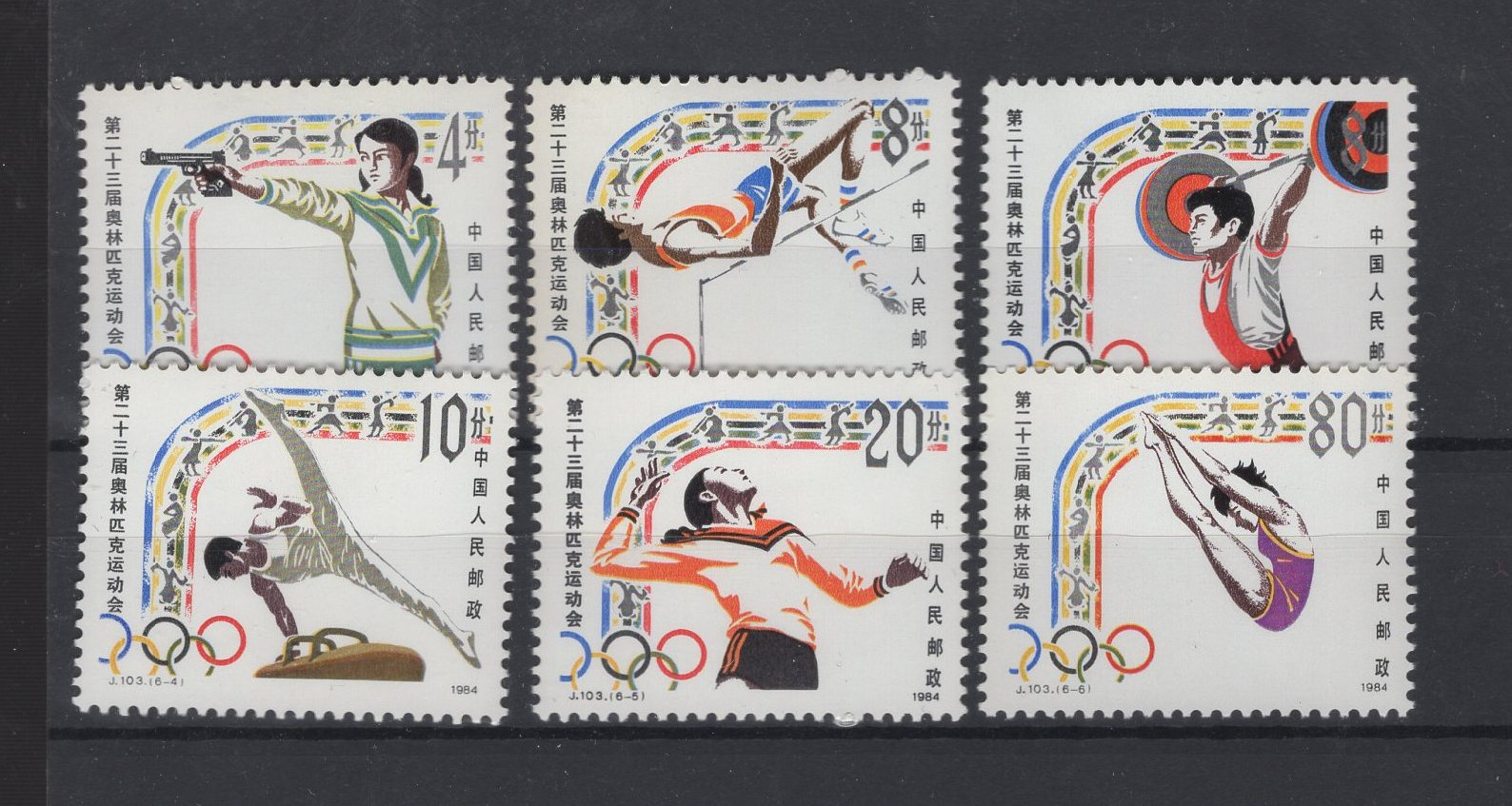 https://www.norstamps.com/content/images/stamps/187000/187853.jpg