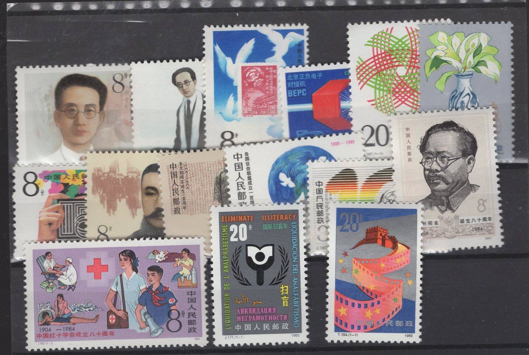 https://www.norstamps.com/content/images/stamps/187000/187854.jpg