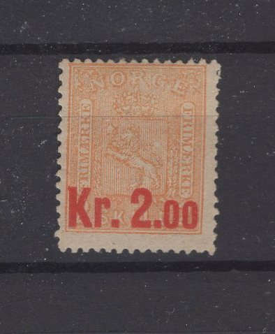https://www.norstamps.com/content/images/stamps/189000/189187.jpg