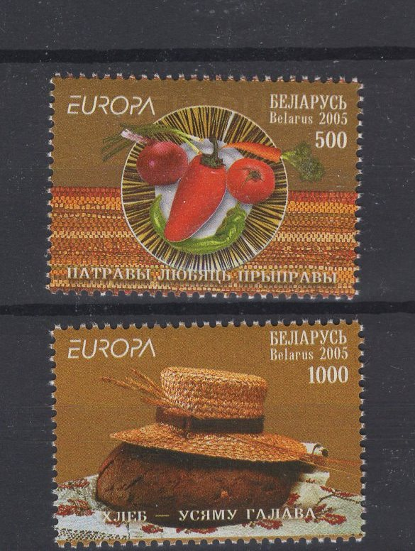https://www.norstamps.com/content/images/stamps/189000/189274.jpg