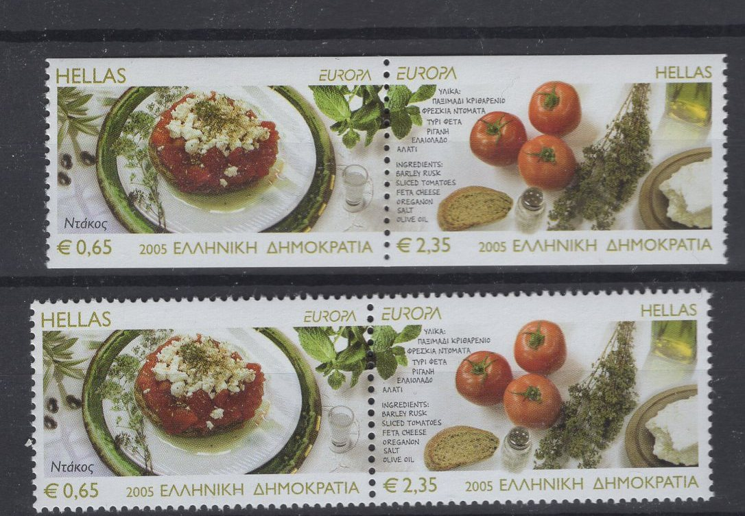 https://www.norstamps.com/content/images/stamps/189000/189416.jpg