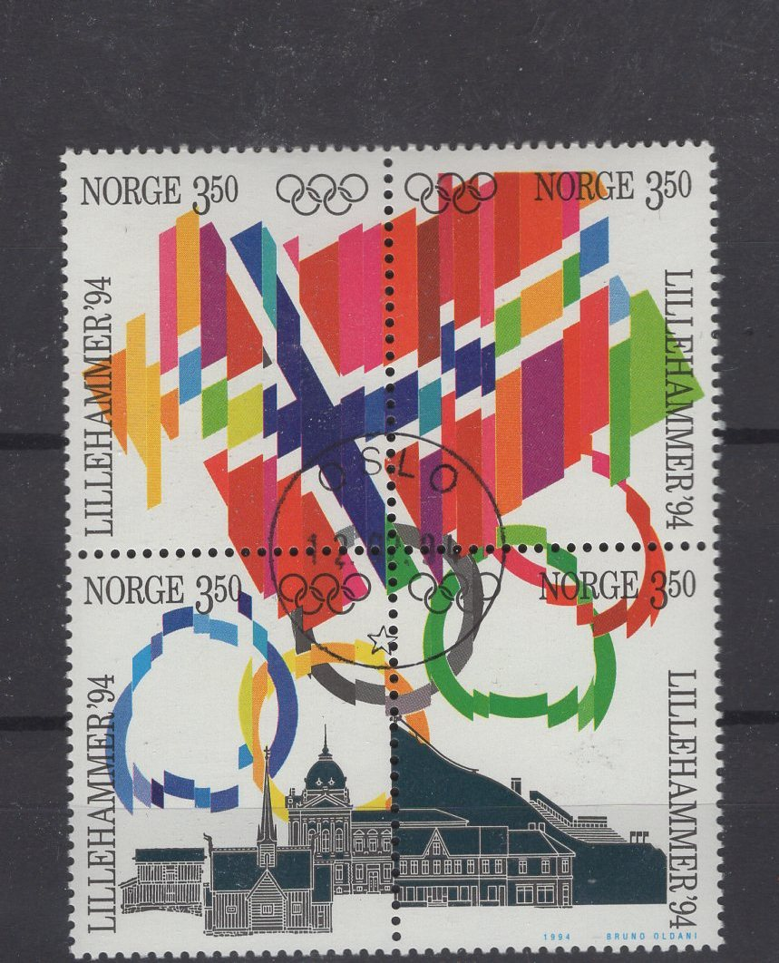https://www.norstamps.com/content/images/stamps/190000/190572.jpg