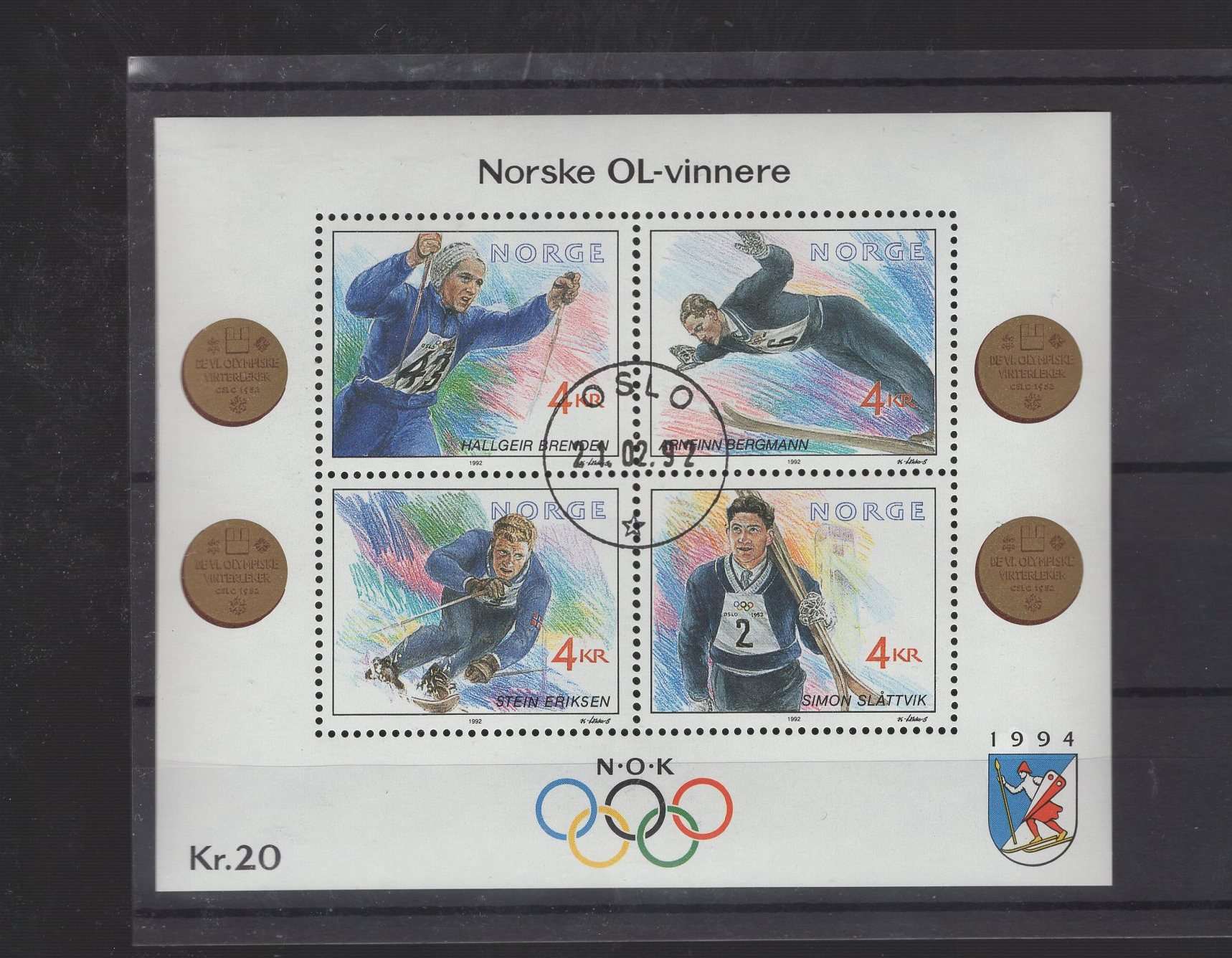 https://www.norstamps.com/content/images/stamps/190000/190687.jpg