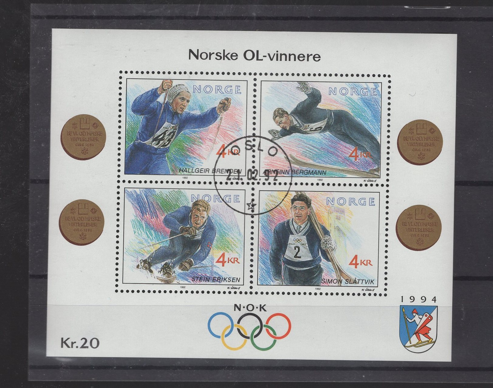 https://www.norstamps.com/content/images/stamps/190000/190689.jpg
