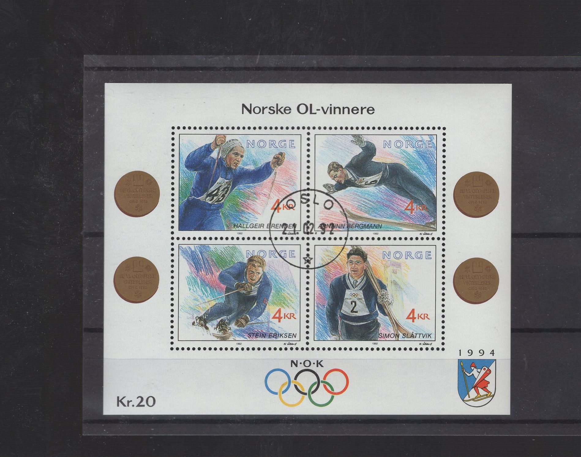 https://www.norstamps.com/content/images/stamps/190000/190690.jpg