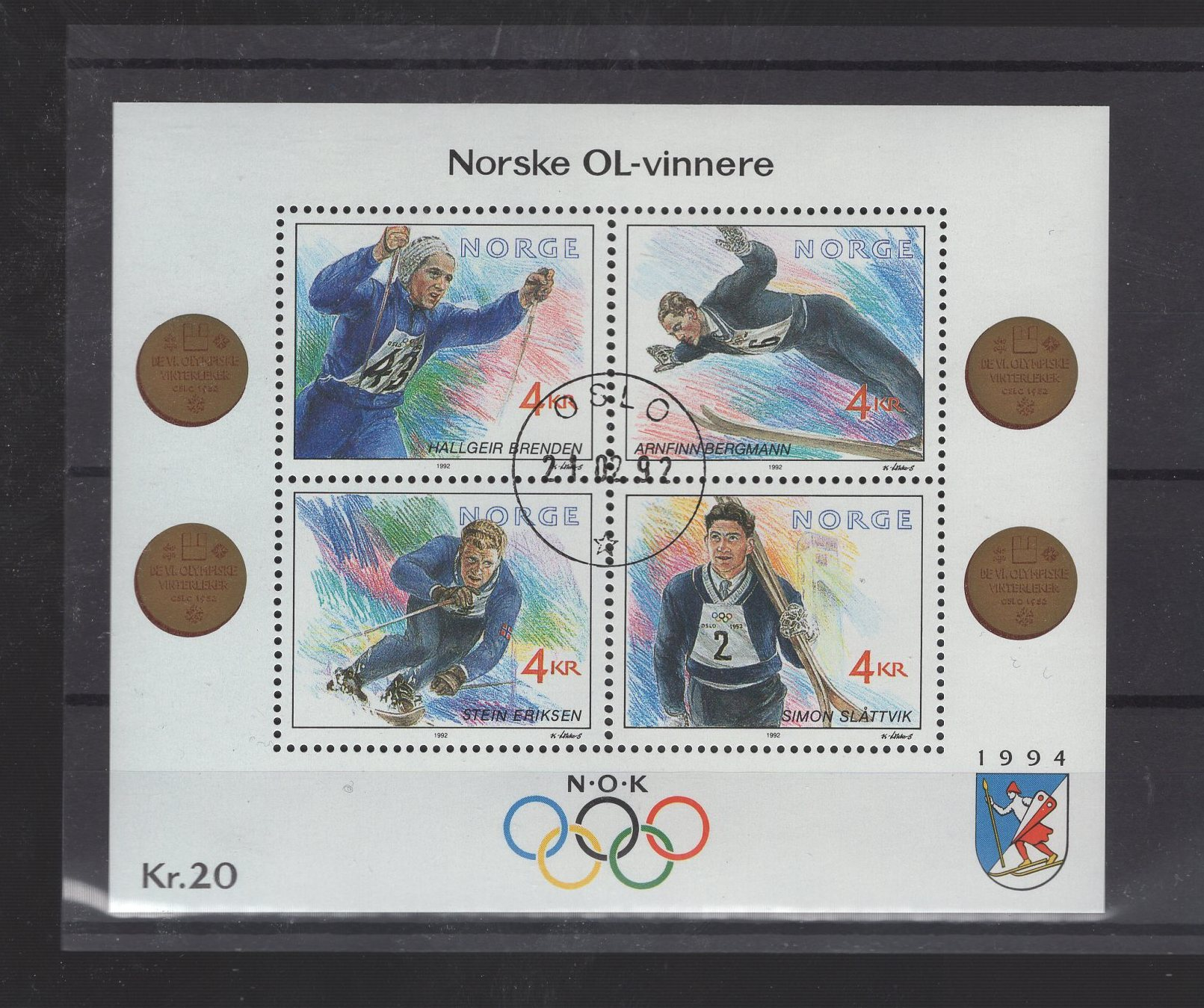 https://www.norstamps.com/content/images/stamps/190000/190692.jpg
