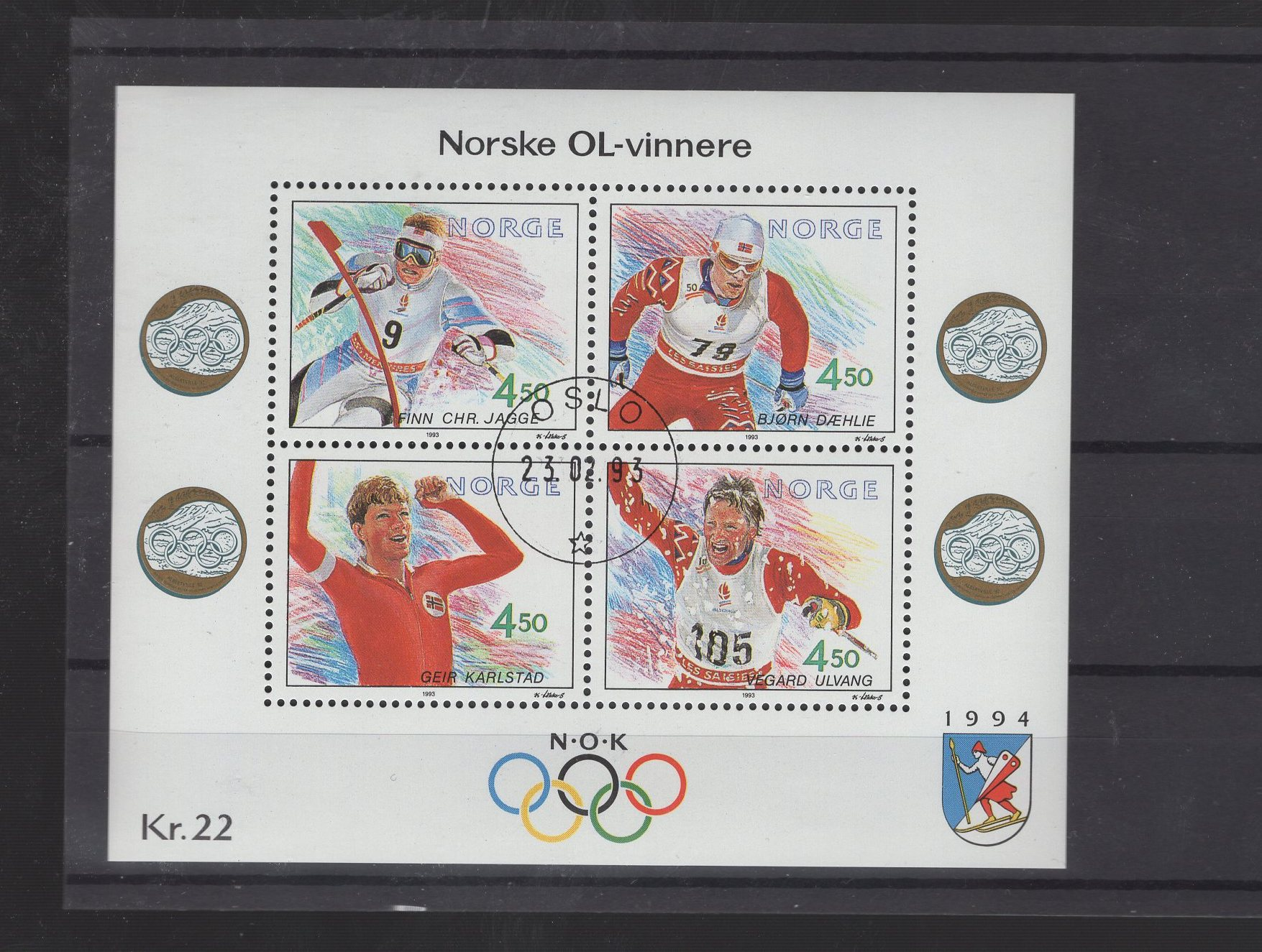 https://www.norstamps.com/content/images/stamps/190000/190701.jpg