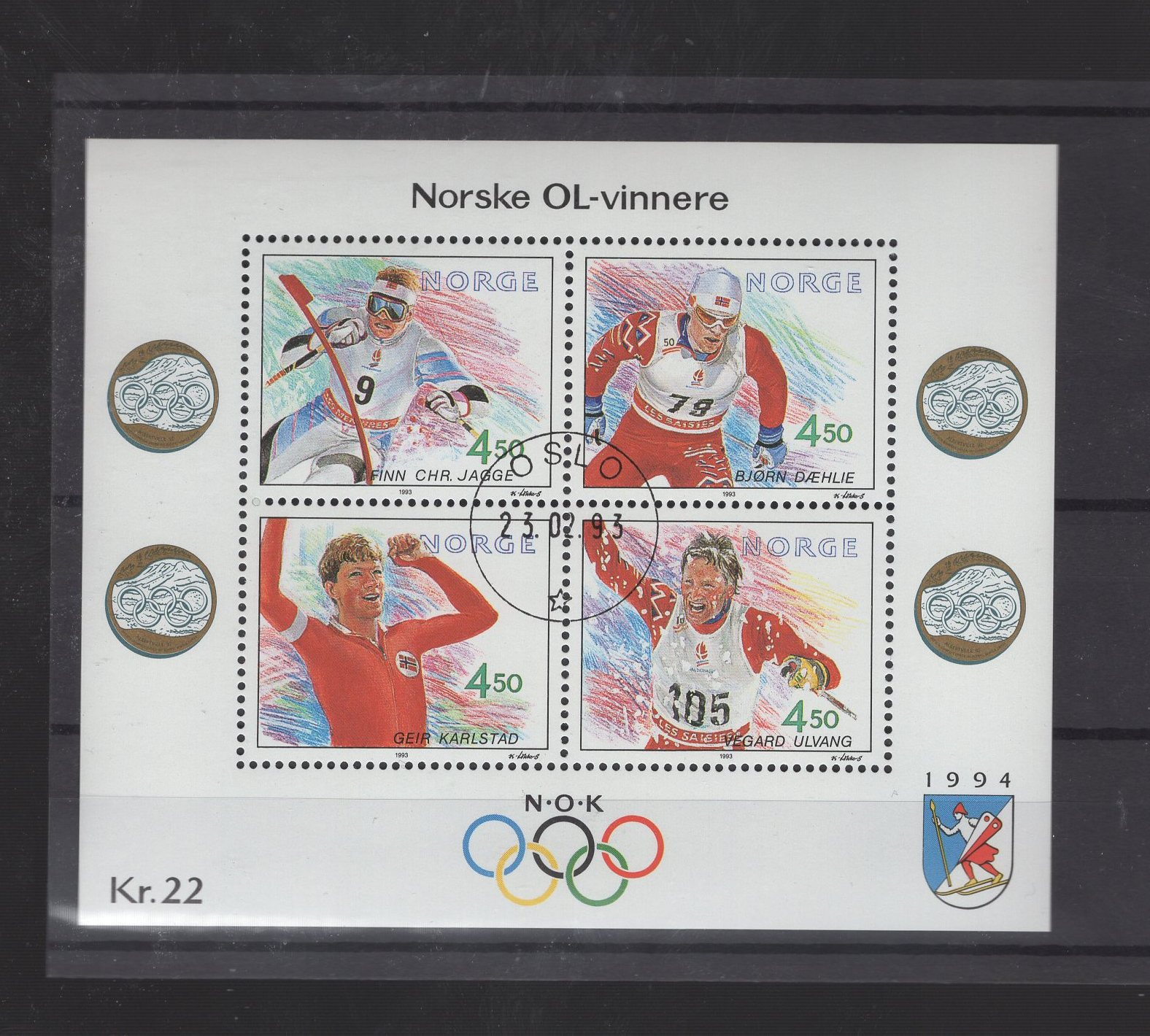 https://www.norstamps.com/content/images/stamps/190000/190703.jpg