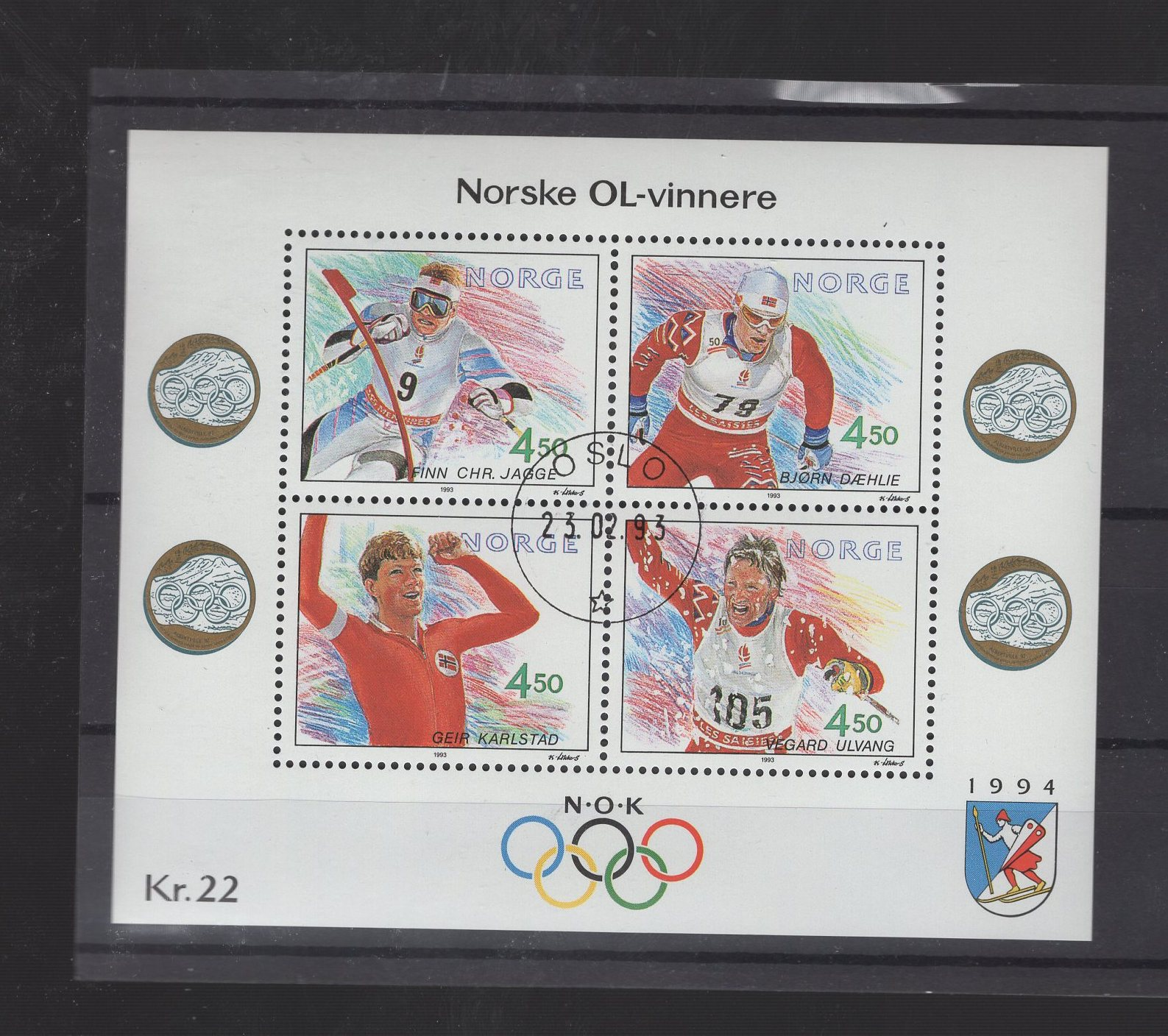 https://www.norstamps.com/content/images/stamps/190000/190704.jpg