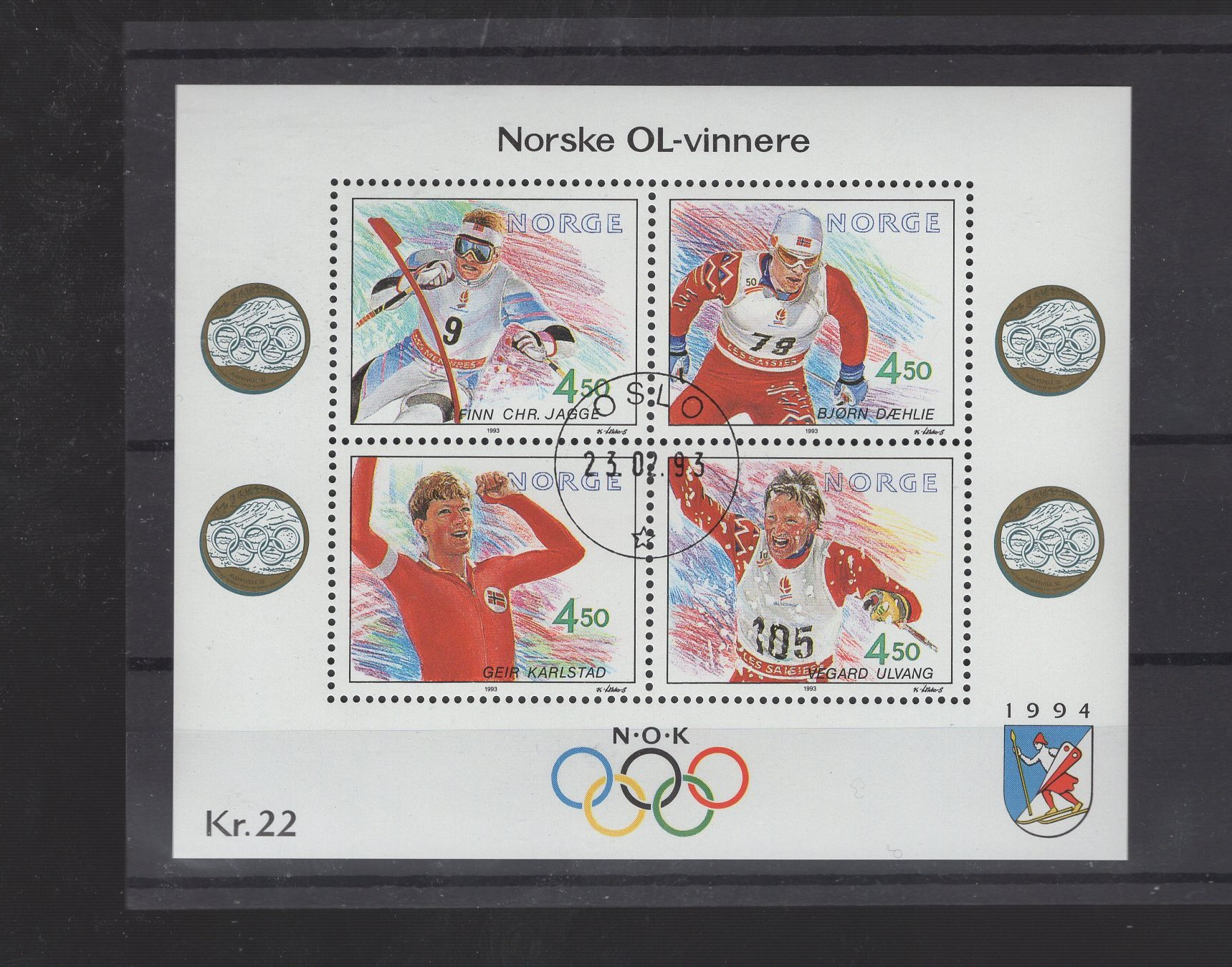 https://www.norstamps.com/content/images/stamps/190000/190706.jpg
