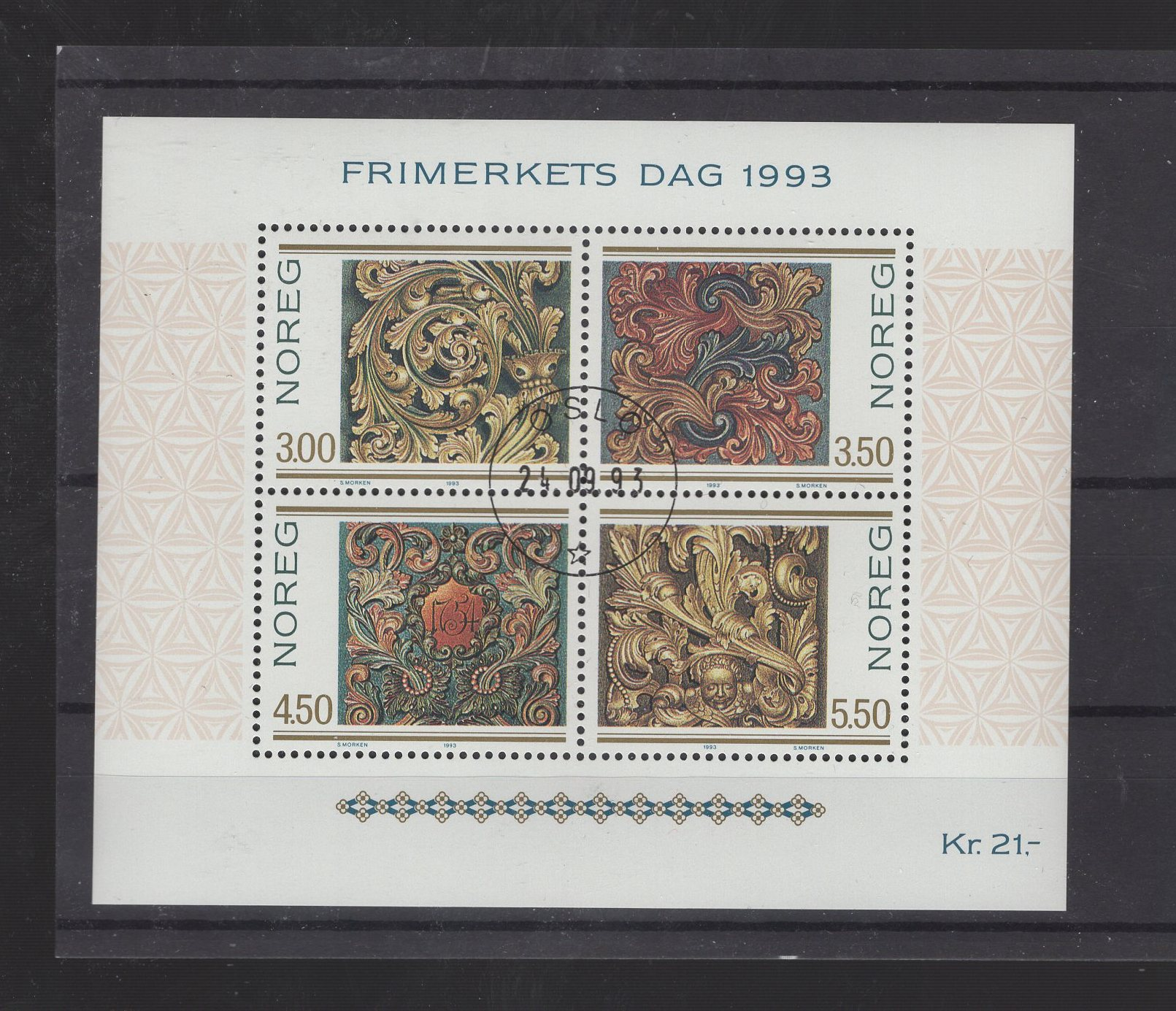 https://www.norstamps.com/content/images/stamps/190000/190707.jpg