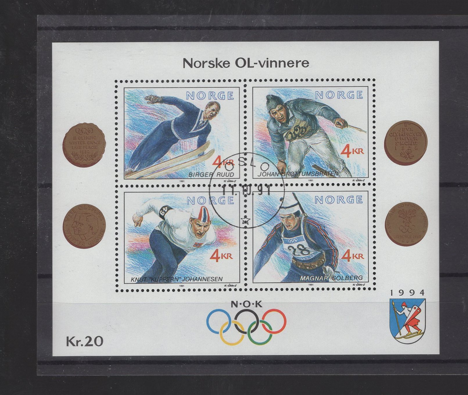 https://www.norstamps.com/content/images/stamps/190000/190739.jpg