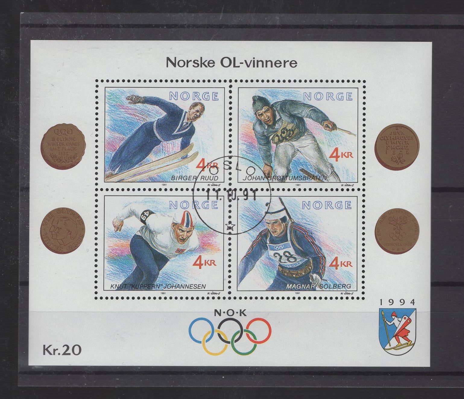 https://www.norstamps.com/content/images/stamps/190000/190740.jpg