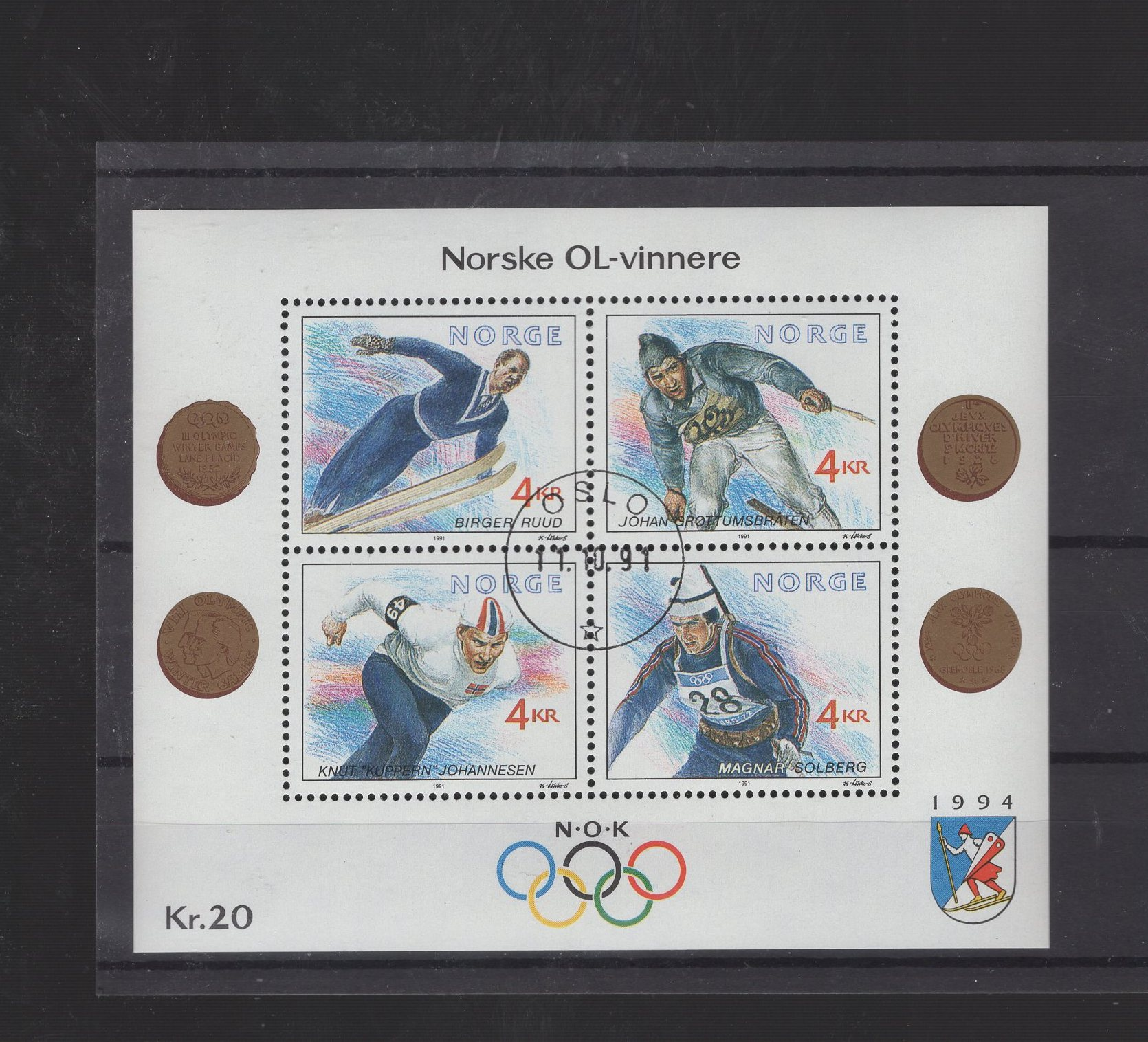 https://www.norstamps.com/content/images/stamps/190000/190741.jpg