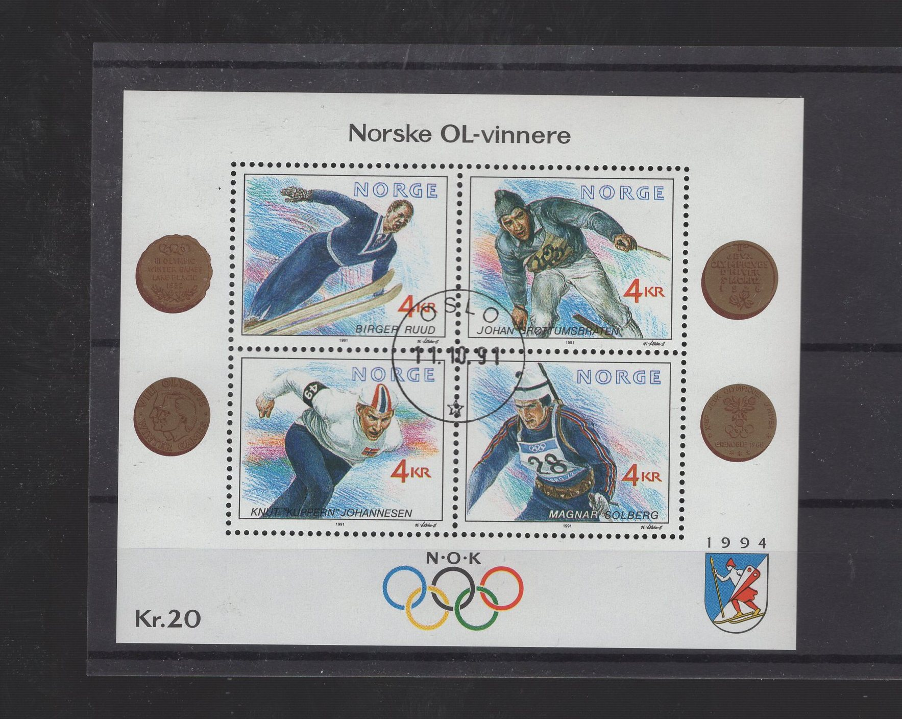 https://www.norstamps.com/content/images/stamps/190000/190743.jpg