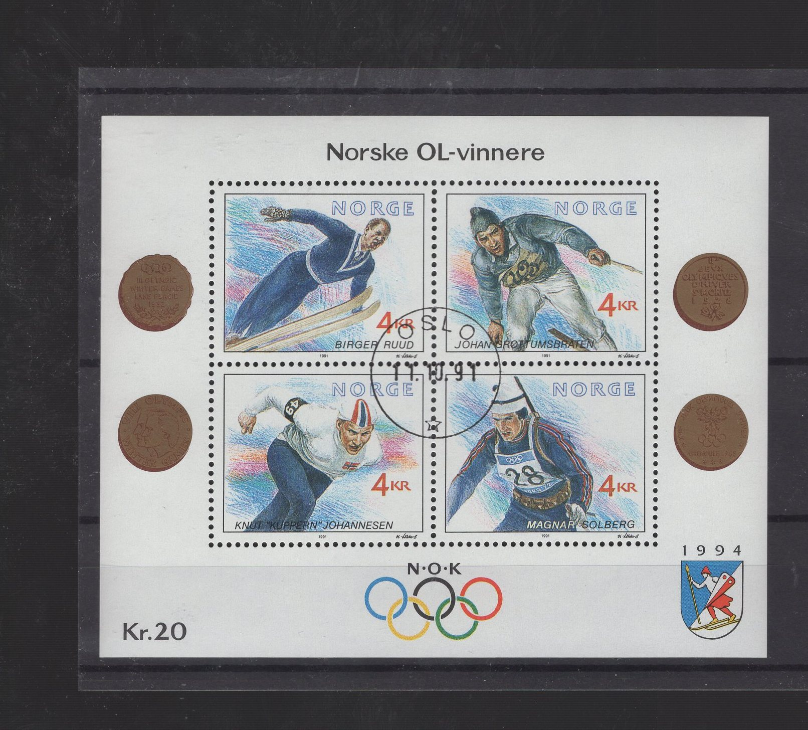 https://www.norstamps.com/content/images/stamps/190000/190744.jpg
