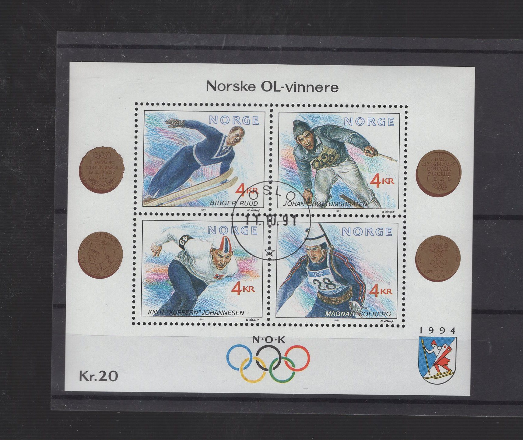 https://www.norstamps.com/content/images/stamps/190000/190745.jpg