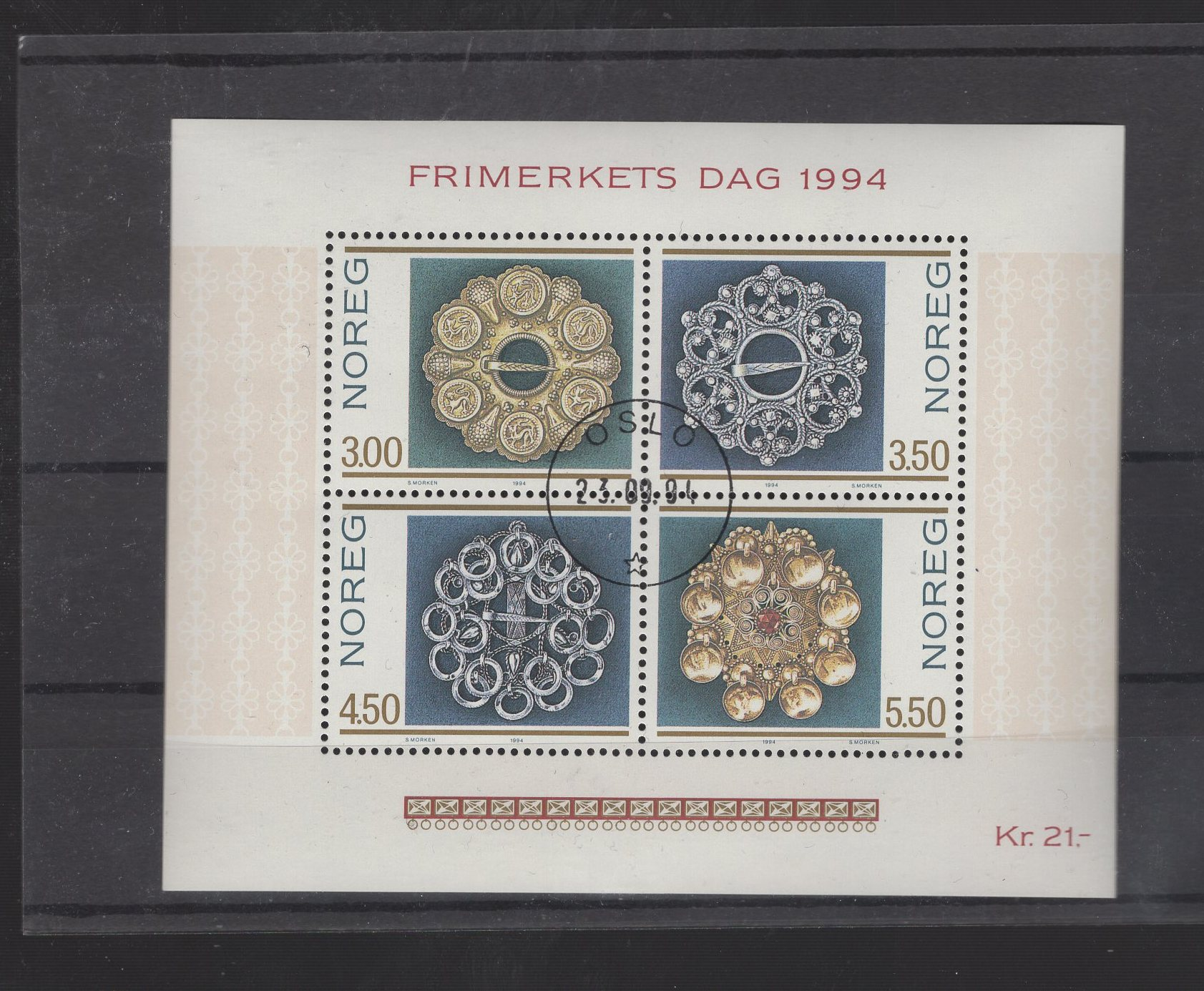 https://www.norstamps.com/content/images/stamps/190000/190747.jpg