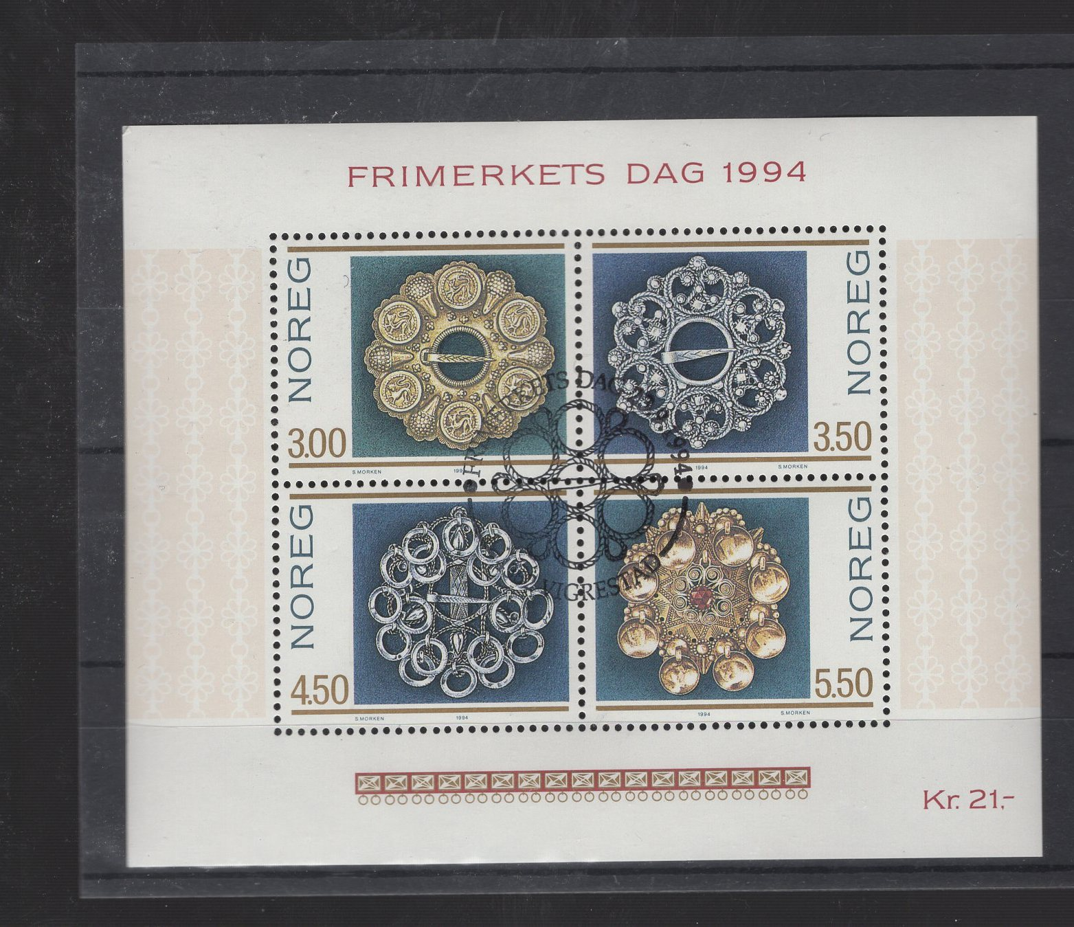 https://www.norstamps.com/content/images/stamps/190000/190748.jpg
