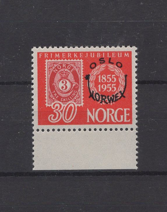 https://www.norstamps.com/content/images/stamps/191000/191217.jpg