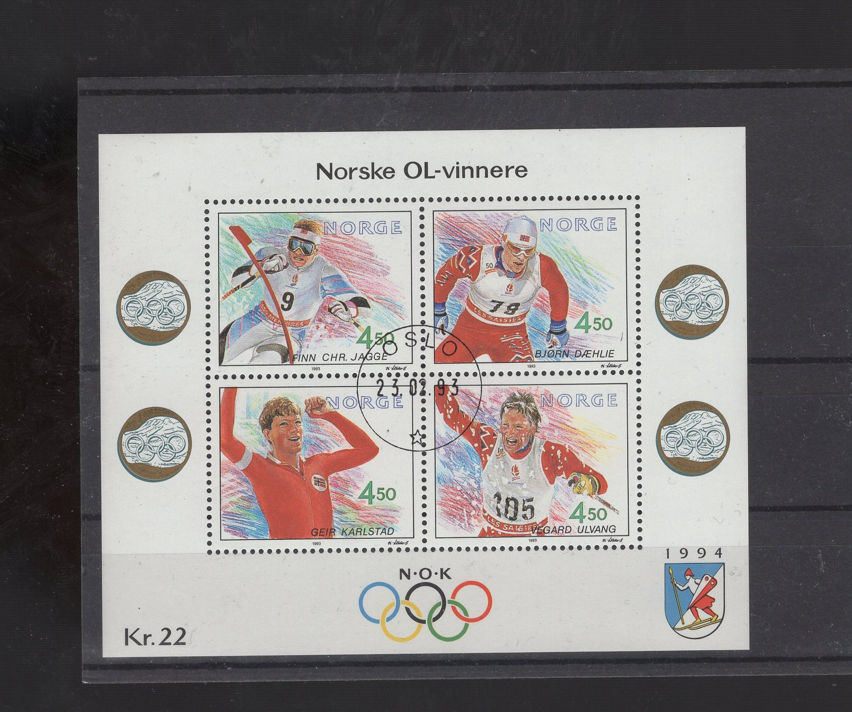 https://www.norstamps.com/content/images/stamps/192000/192333.jpg