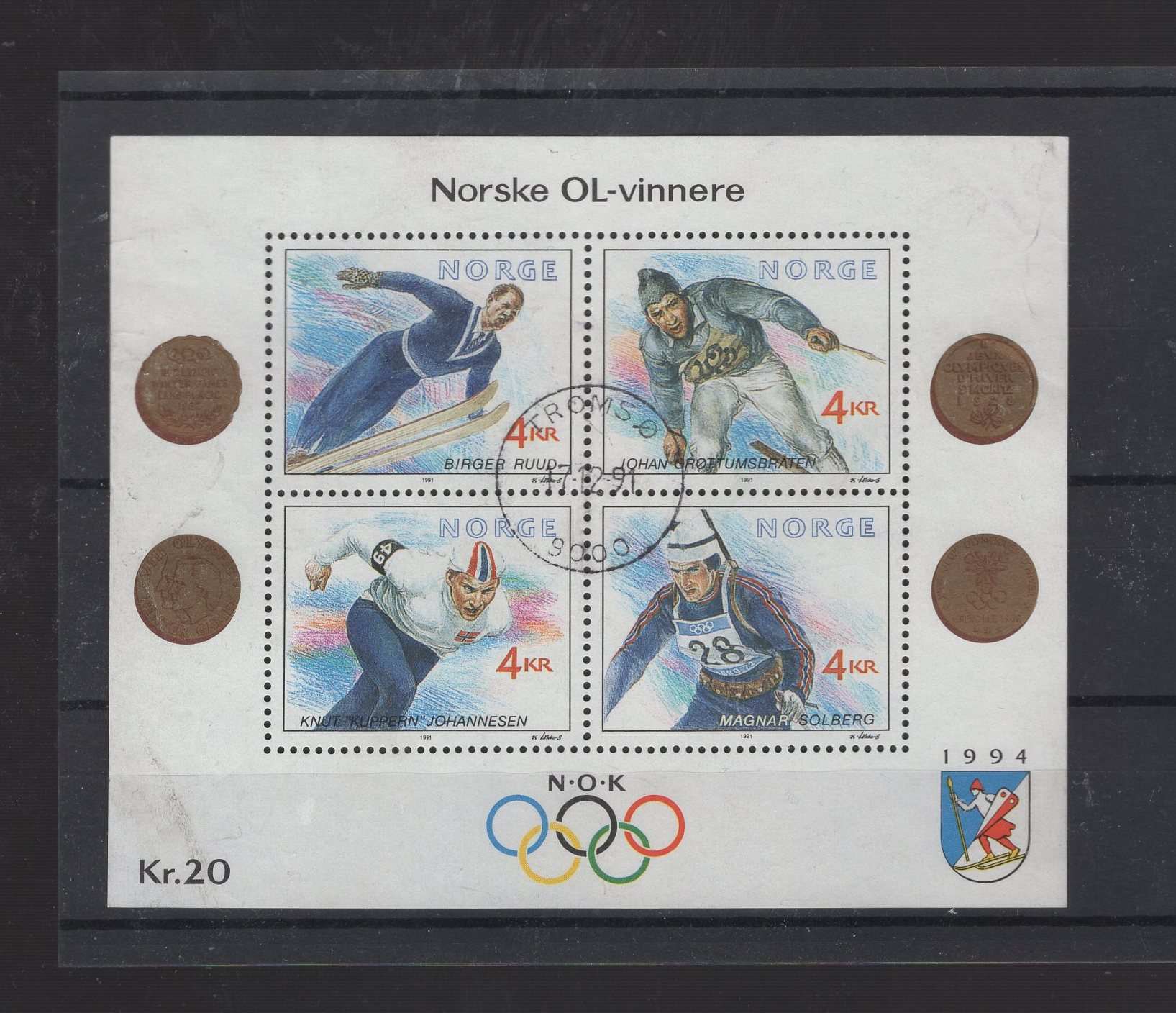https://www.norstamps.com/content/images/stamps/192000/192334.jpg