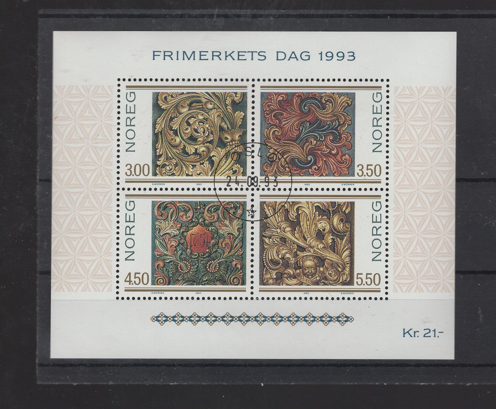 https://www.norstamps.com/content/images/stamps/192000/192337.jpg