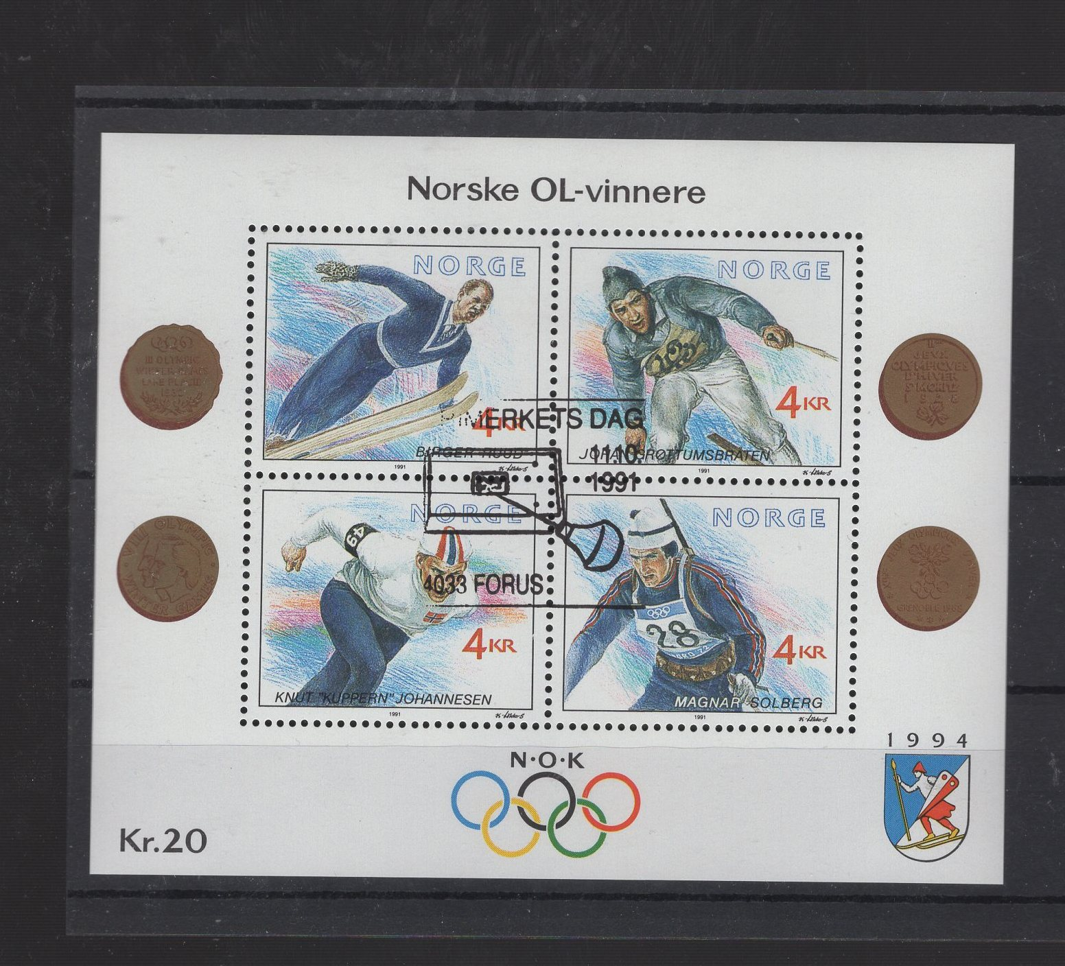 https://www.norstamps.com/content/images/stamps/192000/192340.jpg