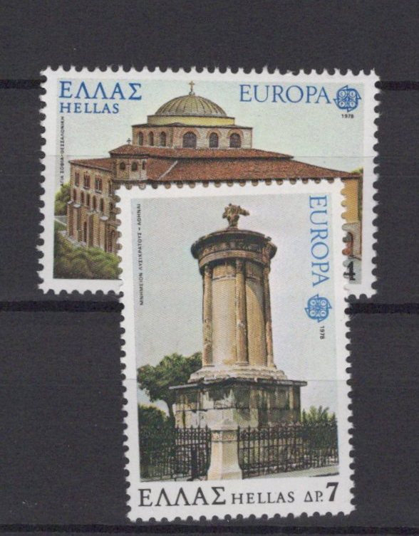 https://www.norstamps.com/content/images/stamps/193000/193857.jpg