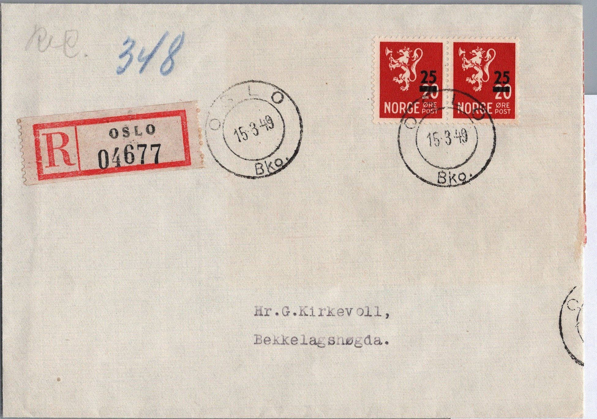 https://www.norstamps.com/content/images/stamps/194000/194230.jpg