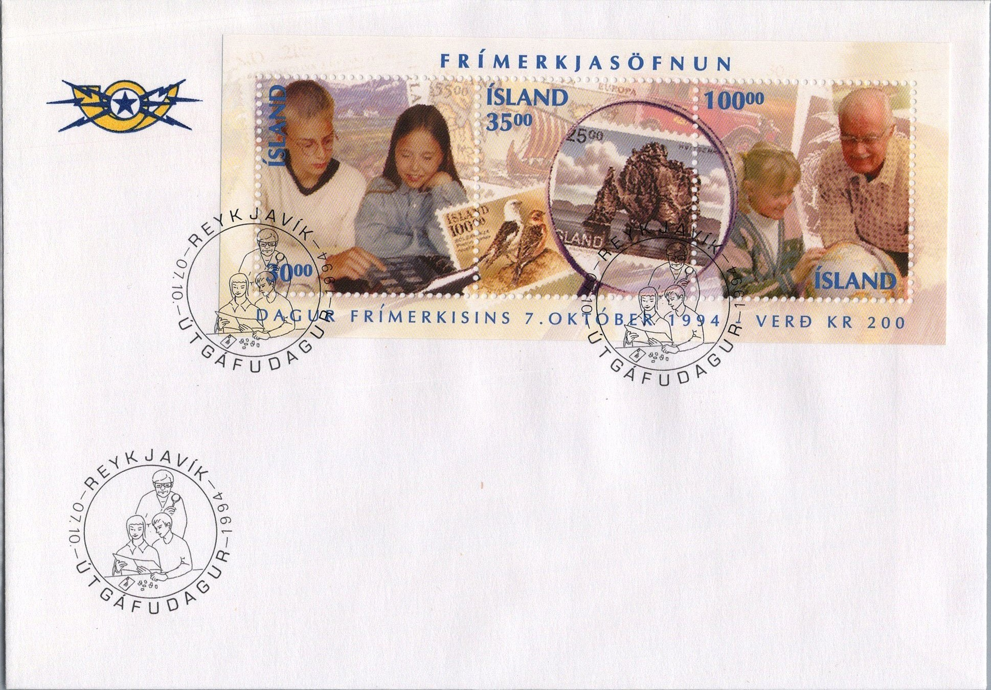 https://www.norstamps.com/content/images/stamps/199000/199138.jpg