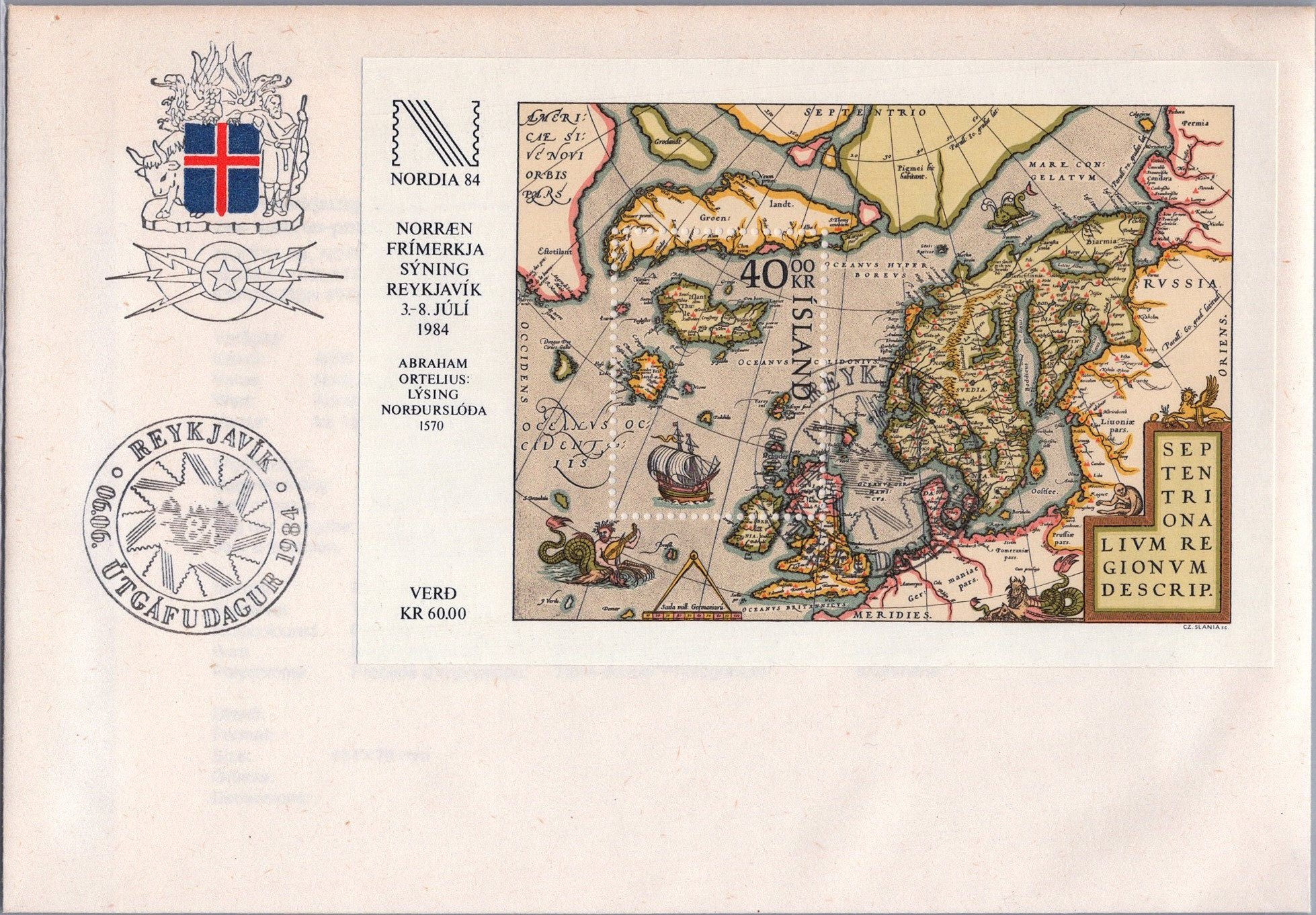 https://www.norstamps.com/content/images/stamps/199000/199149.jpg