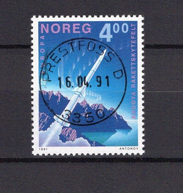 https://www.norstamps.com/content/images/stamps/199000/199414.jpg