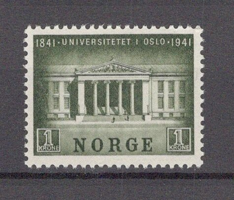 https://www.norstamps.com/content/images/stamps/204000/204431.jpg