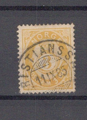 https://www.norstamps.com/content/images/stamps/204000/204821.jpg