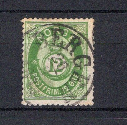 https://www.norstamps.com/content/images/stamps/205000/205234.jpg