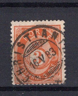 https://www.norstamps.com/content/images/stamps/205000/205236.jpg