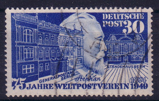 http://www.norstamps.com/content/images/stamps/21000/21138.jpg