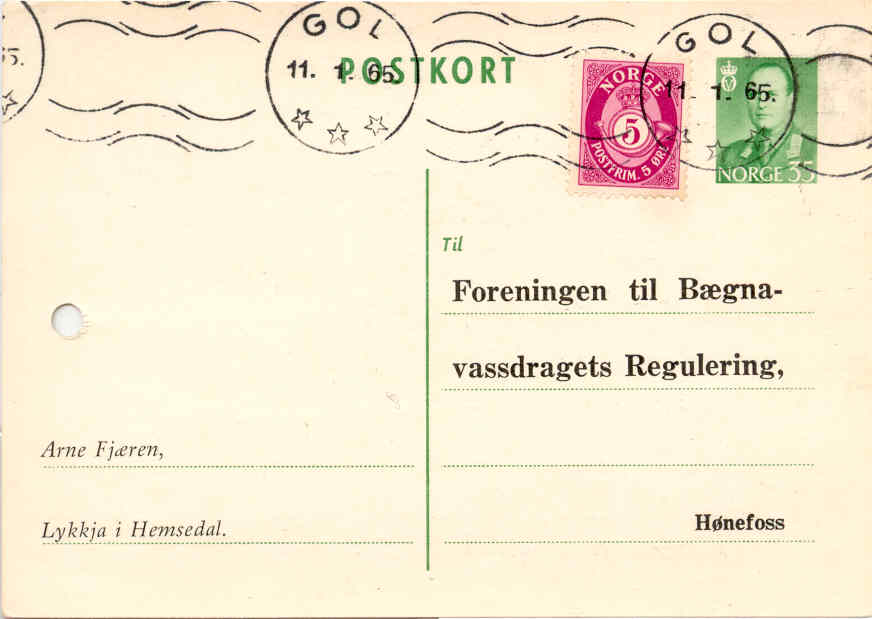 http://www.norstamps.com/content/images/stamps/24000/24447.jpg